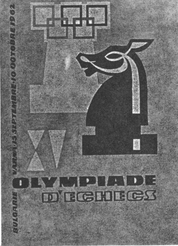 15th Olympiad 1962 Varna, Bulgaria